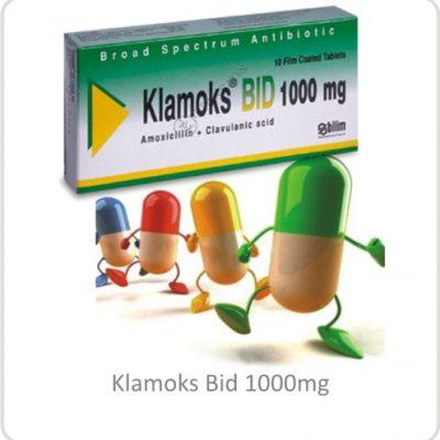 كلاموكس KLAMOKS BID