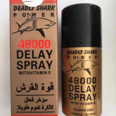 بخاخ قوة القرش 48000 الالماني الذهبي