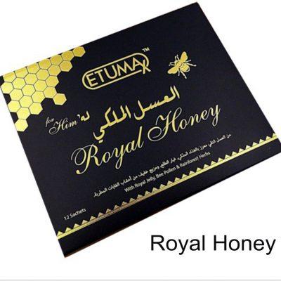 العسل الملكي الماليزي ROYAL HONEY